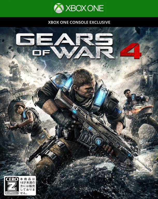 Gears-of-War-4-2
